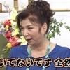 【見逃し動画】志村友達 第19回 放送日(2020/9/1) おすすめコントは?八代亜紀が志村けんとのコントで大変だったことは?