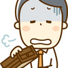 日本人の7割が当てはまる『貧乏脳』とは.....