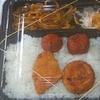 [20/09/07]「琉花」の「鶏のエスニック風カリカリ焼き(ねぎ・にら)(日替わり弁当)」 300円 #LocalGuides