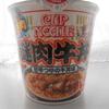 イオン加古川店で「日清カップヌードル 謎肉牛丼」を買って食べた感想