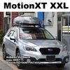 THULEルーフボックス取付事例 | スバルOUTBACK MotionXT XXL