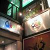 LOST IN TIME 毎週Queチャンネル〜土曜ワイド激情〜@下北沢CLUB Que(11/28)