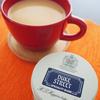 美味しい紅茶探しの旅 HRヒギンズの「DUKE STREET」