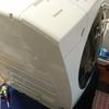東芝製洗濯乾燥機のエラー