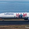 FC Bayern Munchen Livery〜A340-600〜