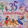 """東京ディズニーリゾート35周年""""Happiest Celebration!""""イン・コンサートを観ました!"""
