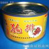「犬の肉の缶詰」を探してみました