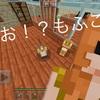 【マイクラ】超有名ユーチューバー『ヒカキン』のペットを飼ってみた☆