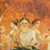 ポピュラスIIのゲームと攻略本 プレミアソフトランキング
