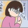 塾でのいじめ延長戦【サイコパスなクラスのハナシ14】