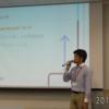 ニフティクラウド mobile backend アプリマーケティングセミナー レポート その1