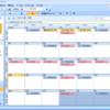 Google Calendar Syncを使って快適Android環境