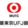 三菱UFJの中間決算は余裕あり