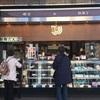 つる瀬(東京)【和菓子巡り015】