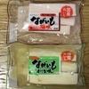 信州の漬物事情と長芋の洋菓子