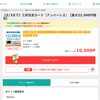 激アツ!三井住友カードのVポイントが今お得すぎる!!