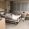 サミティベート病院の日本人棟小児科へ入院