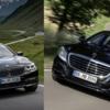 ベンツvs.BMW、プラグインハイブリッドフラッグシップ対決