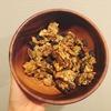 11月の雑司が谷創り市に行ってきました!ガリガリザクザク食感の手作りグラノーラのお店コブタ社で大学芋グラノーラ。最近食べたグラノーラでいちばんおいしかったです!