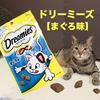 猫のおやつ【ドリーミーズ】まぐろ味を与えたら喜びまくり!!喉渇く系おやつ?!