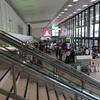 横浜・東京に行ってきました。前編