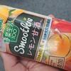 意外に○○!野菜生活スムージー レモン甘酒をためしに飲んでみた!