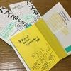 「パズるの法則」出版記念講演会@名古屋