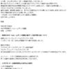 メダル獲得! & 奈良大会および和歌山大会の中止、『西部日本ボールルームダンス連盟主催ダンス選手権大会』開催決定のお知らせ