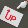 介護職員が給料【賃金】を上げる,アップさせるための方法を7つのケースで紹介!