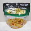 【非常食】サタケマジックパスタのペペロンチーノ実食!ガーリックと唐辛子が効いて寒い時にぴったり!