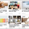 掲載情報: 大丸・松坂屋によるライフスタイルメディア「JPRIME」