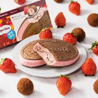 買いだめ必須!イチゴ好きは食べて♡クリスピーサンドの『苺のトリュフ』はイチゴとガナッシュがすっごい!