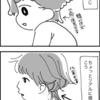 【漫画】娘の髪型