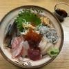あそびゴコロ居酒屋凪の賄い海鮮丼600円