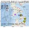 2017年10月17日 14時34分 檜山地方でM3.0の地震