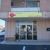 ひたち野うしく「Cafe anello(カフェアネッロ)」〜気さくな男性店主さんが可愛いラテアートを描いてくださるカフェ〜