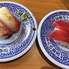 くら寿司山下町、回転寿司、そして止まらずさくら水産でお酒🤗