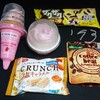 お菓子祭り!アイスがやはりメイン!夏季限定のアイスが増えてきたザマス!