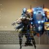 タイタンフォール2(Titanfall 2)というFPS