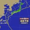 台風25号 沖縄に接近へ 暴風や高波などに警戒