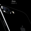 docomo・au・softbankのiPhone7・iPhone 7 Plus実質本体価格表!