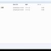 windows7からsambaにログインできないときの対処法