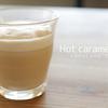 ASMR ホットキャラメルラテの作り方|How to make Hot caramel latte