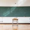 ◆アンケート結果より◆~皆さんの声を紹介します~その②『子どもの学習、どうやったらいいの!?』