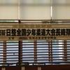 『第26回日整全国柔道大会長崎県大会』 結果報告