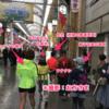10月22日、勝手に鯛ロゲは台風で中止!!東京より参戦の友人をもてなすために「日本一長い商店街」を走った!!