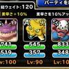 level.1633【ウェイト120】第195回闘技場ランキングバトル3日目