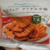 【ファミマ】大豆チップ・チリサルサ味を食べた!ダイエット中にも食べられるオヤツです!