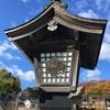 鹽竈神社(宮城)
