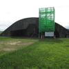 宇佐市 城井掩体壕の整備保存工事をしています!
